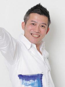 関根 靖晃 Yasuteru Sekine